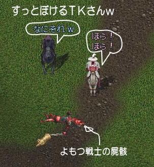 20061001120940.jpg