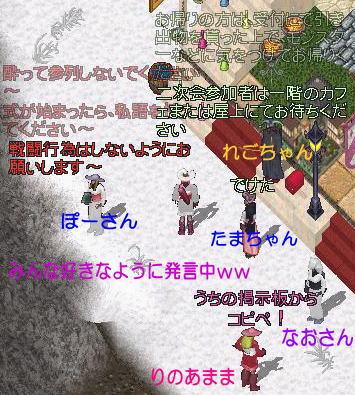 20061002111758.jpg