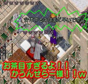 20061007095315.jpg
