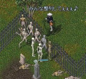 20061103133504.jpg