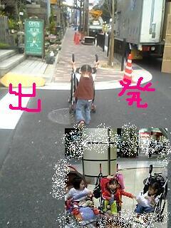20060331083728.jpg