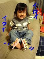 20060512114043.jpg