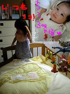 20060801191133.jpg