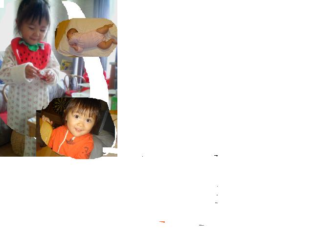 20061018140801.jpg