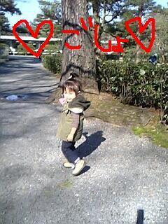 20070223015658.jpg
