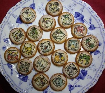 cookies_20111127193510.jpg