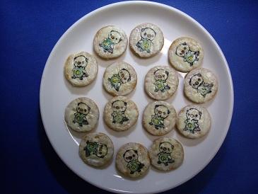 cookies_20120110070413.jpg