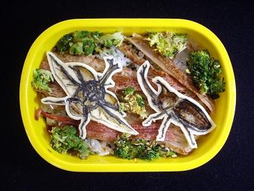 kabuto_20120319102705.jpg
