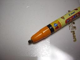 pen_20120123054714.jpg