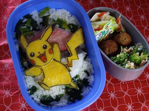 pikachu_20120305160601.jpg