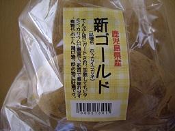 potato_20120406092641.jpg