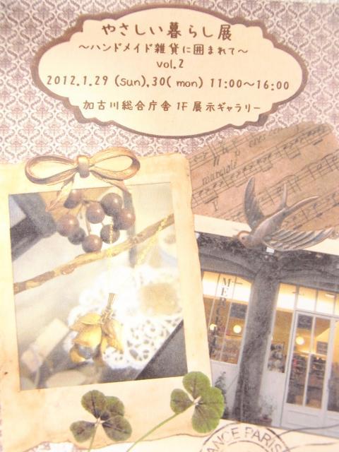 chiharu+002_convert_20111224203413.jpg