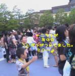 NEC_0292.jpg