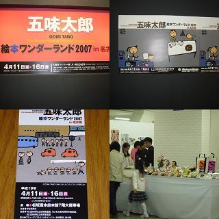 20070415180911.jpg