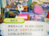 070803_0206~04.jpg