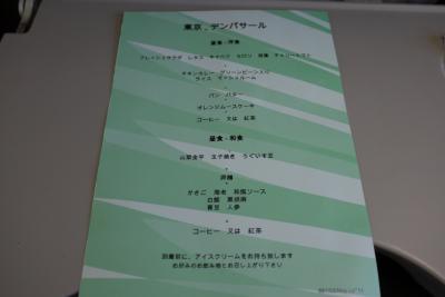 7_20110513001543.jpg