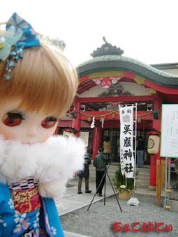 blog_0103_2k.jpg