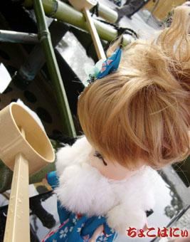 blog_0103_5k.jpg