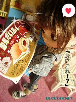 blog_0114_k2.jpg