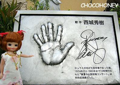 blog_0510_1k.jpg