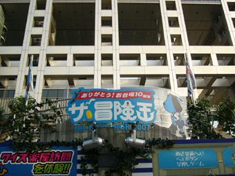 blog_0825_7k.jpg
