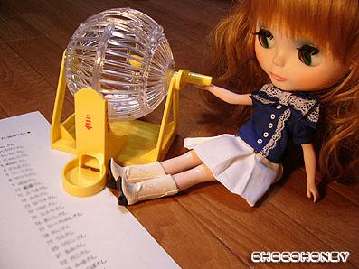 blog_coupre_1k.jpg