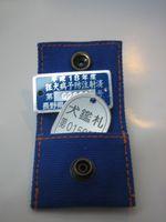 20061117100309.jpg