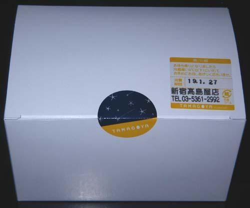 036-1.jpg