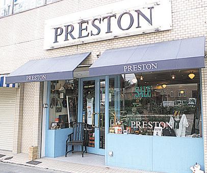クロムハーツ取扱店 PRESTON