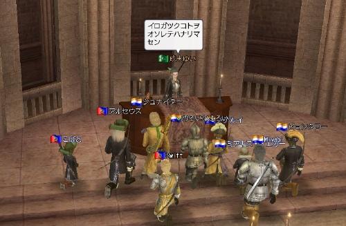 大海戦20120226-4