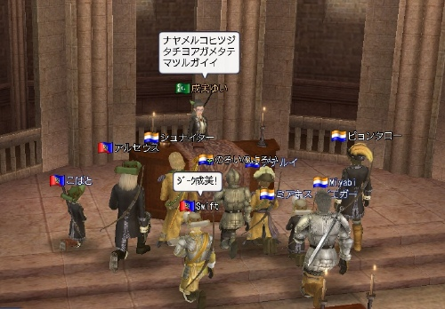 大海戦20120226-3