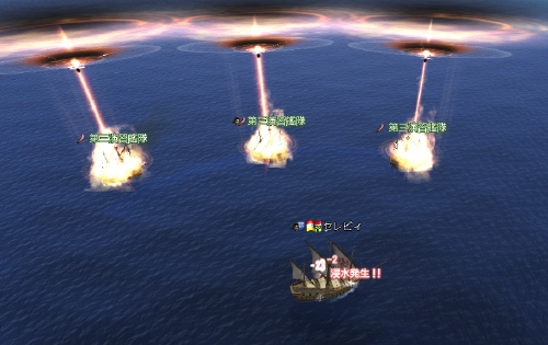 戦闘用記念スループ3