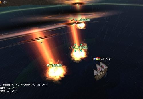 戦闘用記念スループ2