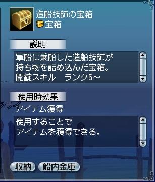 20120307模擬4