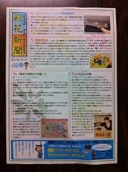 sinnbunn_20110711132747.jpg