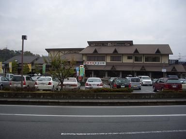 20061209132200.jpg