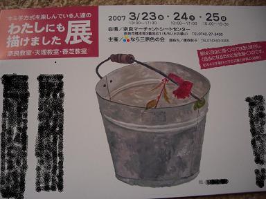 20070209125529.jpg