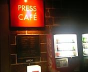 初press cafe