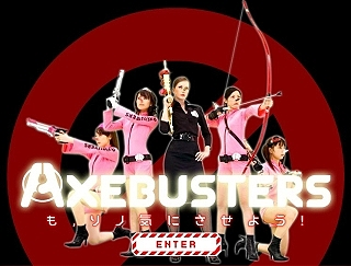 AXEBUSTERS