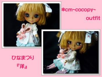 you-itimaime_.jpg