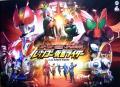 レッツゴー仮面ライダー映画パンフレット