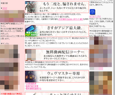 20070805_02.jpg