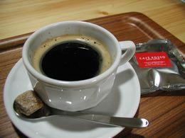 caffe Americano!
