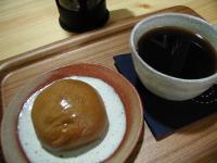 黒糖饅頭とガテマラ