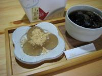 たねやの蓮子餅とアイスコーヒー