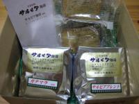 コーヒーの会(サルビア珈琲)