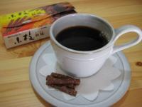小枝 秋味と珈琲