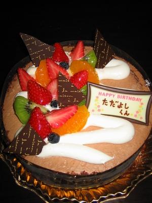 たちゅよしケーキ