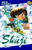Shuji3