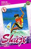 Shuji4